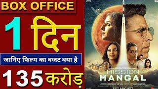 Mission Mangal Movie | Akshay Kumar | Vidya Balan | Sonakshi Sinha | Tapsee | Box Office Prediction