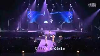 少女时代演唱會(下)有字幕