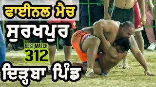 #312 Best Final Match Dirba Vs Surkhpur Sardulgarh (Mansa) Kabaddi Tournament 2017