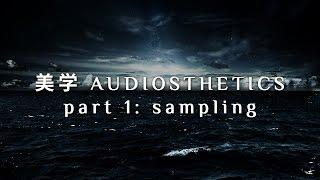OLD Audiosthetics #1