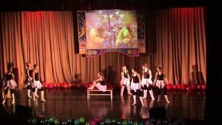12) Танец