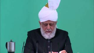 Проповедь Хазрата Мирзы Масрура Ахмада (21-03-2014).