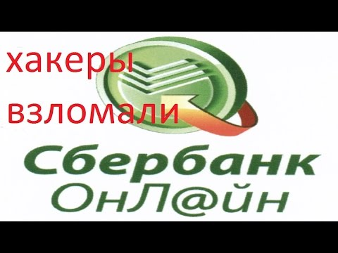 Sberbank Private Banking - Главная страница