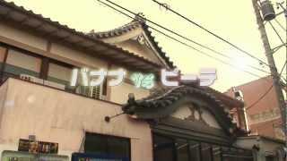 6/8〜6/14<バナナvsピーチ☆フェスin新宿>K`sシネマでレイトショー! h...