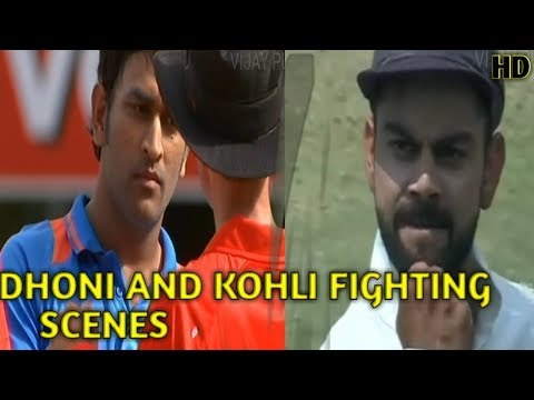 Dhoni and Kohli fighting scenes You wouldn't have Watched||Captain cool fights||Ms Dhoni|Virat Kohli