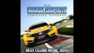 VA - Новая Жажда Скорости vol.17 (Best Hands Up! Music 2015)