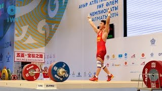 Men 69KG A Snatch 2014 World Weightlifting Championships