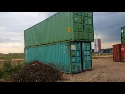 видео: Сколько стоит морской контейнер для строительства дома из контейнеров!