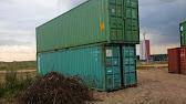 камаз контейнер - YouTube