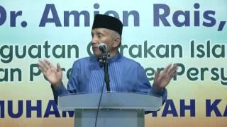 PENGAJIAN oleh Prof. DR. H Amien Rais MA.