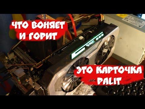 1070 GTX и проц за 5000 руб Xeon e5 1620 LGA2011