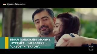 Какие возможности появились у «Таджикфильм» и «Узбеккино» после подписания меморандума