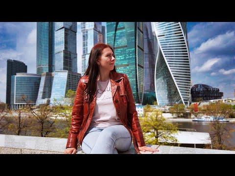 Белорусы в России. Достопримечательности Москвы. Москва сити 2019