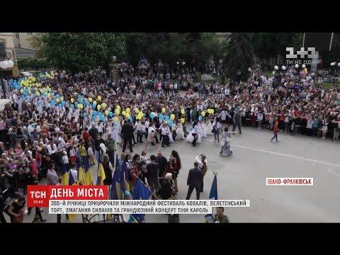 Эротический массаж в Украине