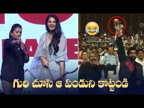 Anchor Suma Making Hilarious Fun With Anushka @ Hit Pre Release Event | Manastars
