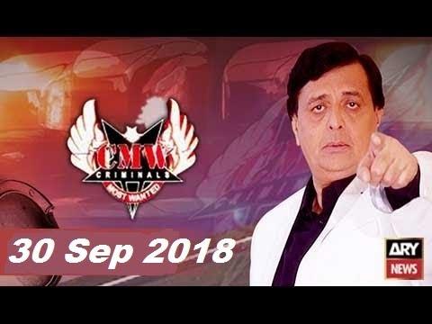 Criminal Most Wanted 30 September 2018 Khipro sanghar