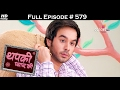 Thapki Pyar Ki - 13th February 2017 - थपकी प्यार की - Full Episode HD
