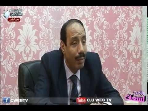 صلاح جودة يكشف أسباب اعتراضه على العاصمة الإدارية الجديدة