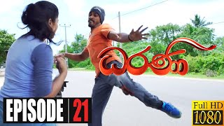 Dharani | Episode 21 12th October 2020 Thumbnail