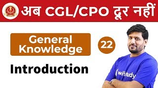 3:00 PM - SSC CGL/CPO 2018 | GK by Praveen Sir | Introduction