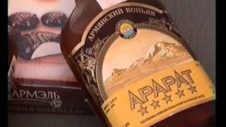 Полярный Урал - 2004 - Часть 7 - коньяк Арарат и зайцы