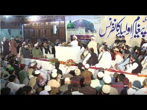 Data Darbar Khitaab - Paigham e Awliyah | Pir Saqib Shaami