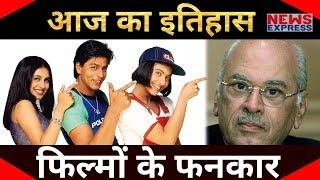 yash johar hit movies