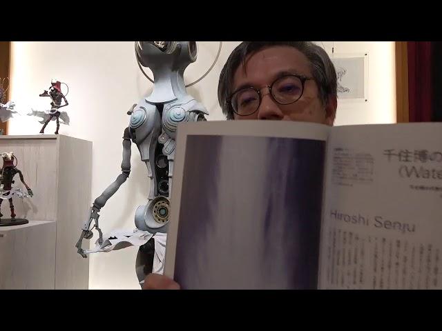 千住博先生日本画の買取ご相談は銀座で。【銀座秋華洞】芸術新潮4月号より