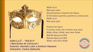 Baixar Allah-La Ô /