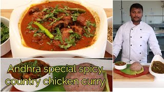 Andhra style chicken curry - Chicken curry - Country chicken curry - Village style chicken curry