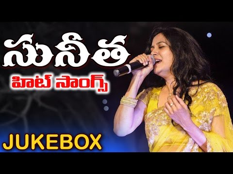 Singer Sunitha Telugu Hit Songs - Video Songs Jukebox