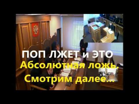 Трубчевск РПАЦ 10.09.2019 г.