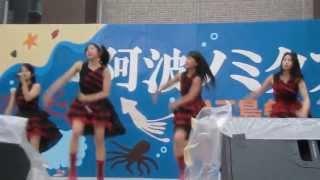 香川発アイドル きみともキャンディ 2013/11/04 徳島市 徳島大学常三島祭.