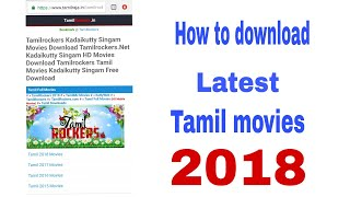 How to download latest Tamil movies in Tamil| how to download Tamil movie