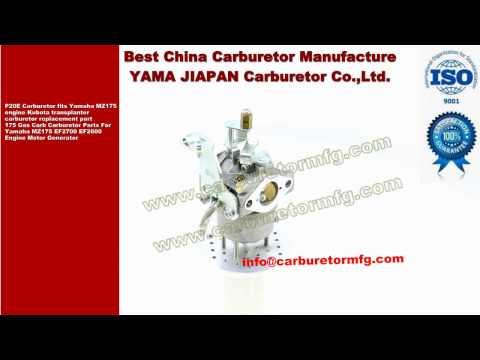 P20E Carburetor fits Yamaha MZ175 engine Kubota transplanter
