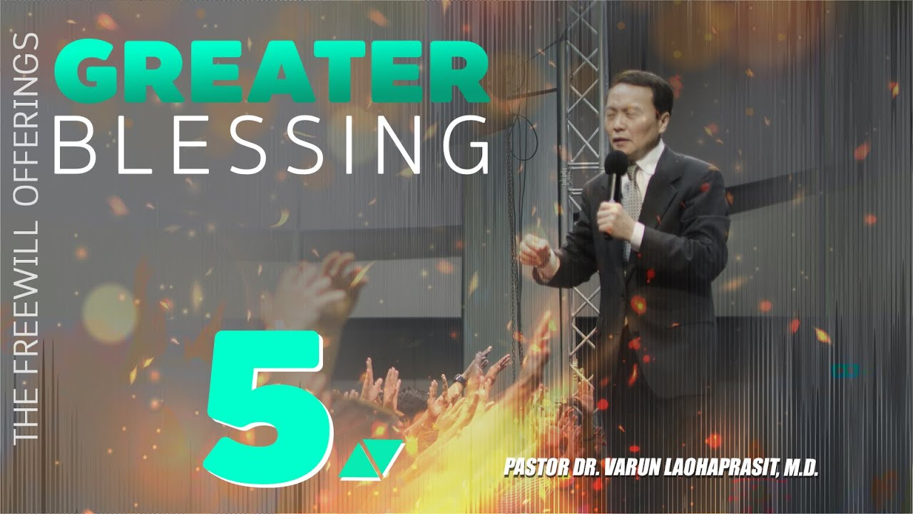 Greater Blessing 5/20 The Freewill Offerings