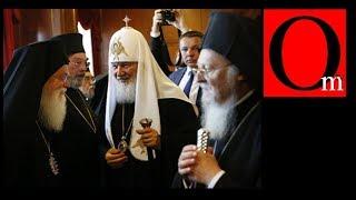 Братский РПЦ-шный Новичок