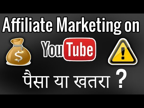 Can we do !! Affiliate Marketing on Youtube | Safe or not | Youtubers Must WATCH !!