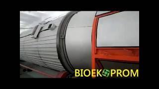 видео Комплекс для вакуумно-импульсной сушки овощей
