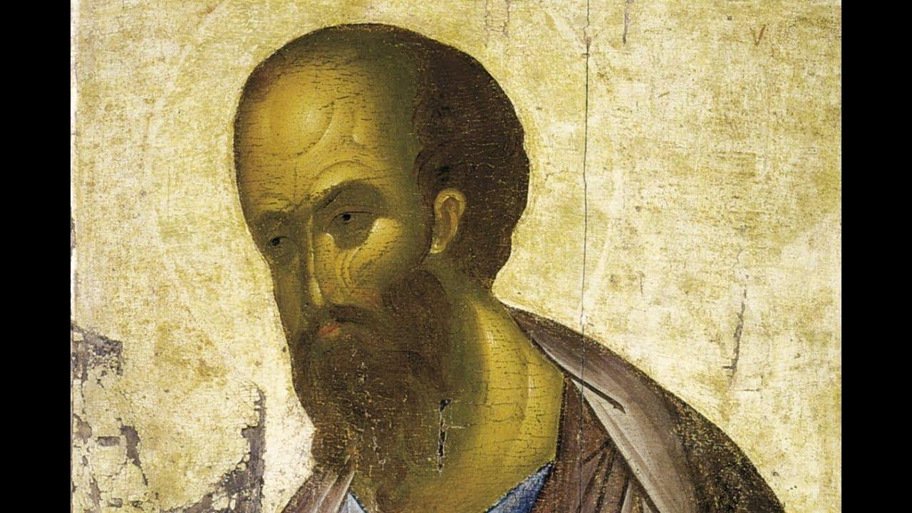 Послание к ефесянам слушать