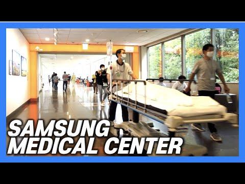 [4K] Samsung Medical Center: Big 3 Hospital in South Korea