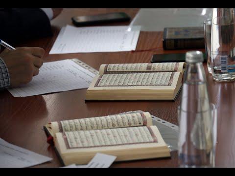 Конкурс чтецов Корана 2020. Взрослые