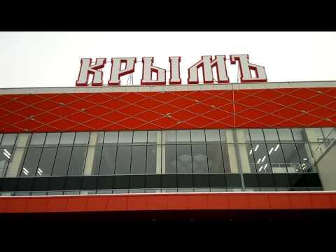 Торговый центр Крым - ТЦ Крымъ - Нижний Новгород