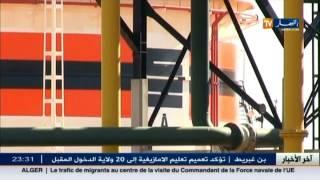الاسباب الحقيقية لتراجع النفط الجزائري خلال شهر