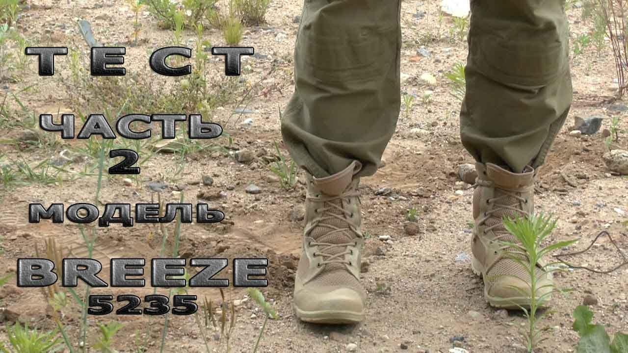 05119 c «berkut new» армейские ботинки, военные мужские берцы в москве ➤ тактическая обувь для. Где купить?. Интернет. Тактические кеды.