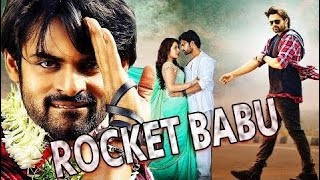 New Release Hindi Dubbed Movies 2018 | ROCKET BABU | South Dubbed Hindi Action Movie Full HD