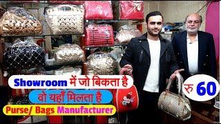 Ladies Bag Manufacturer ! शोरूम वाले लेडीज बैग यहाँ मिलेंगे ! Sling Bag, Purse, Bag, Designer Bag