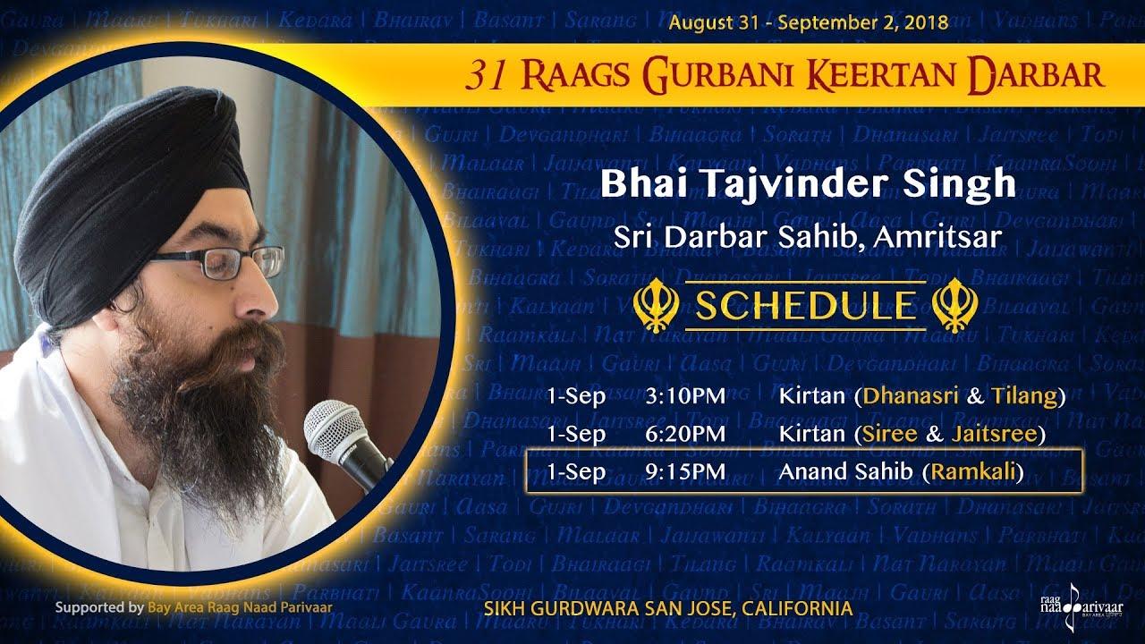 Raag Ramkali   Anand Sahib - Bhai Tajvinder Singh [31 Raags Darbar 2018]