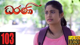 Dharani | Episode 103 04th February 2021 Thumbnail