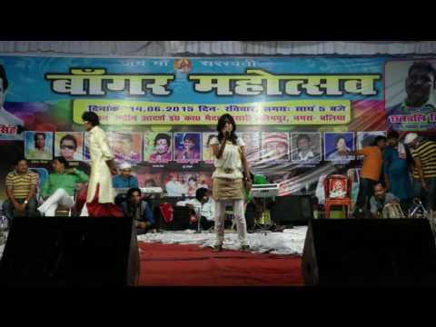 MOHINI PANDEY  STAGE SHOw ( ballia ) Bangar mahaustav